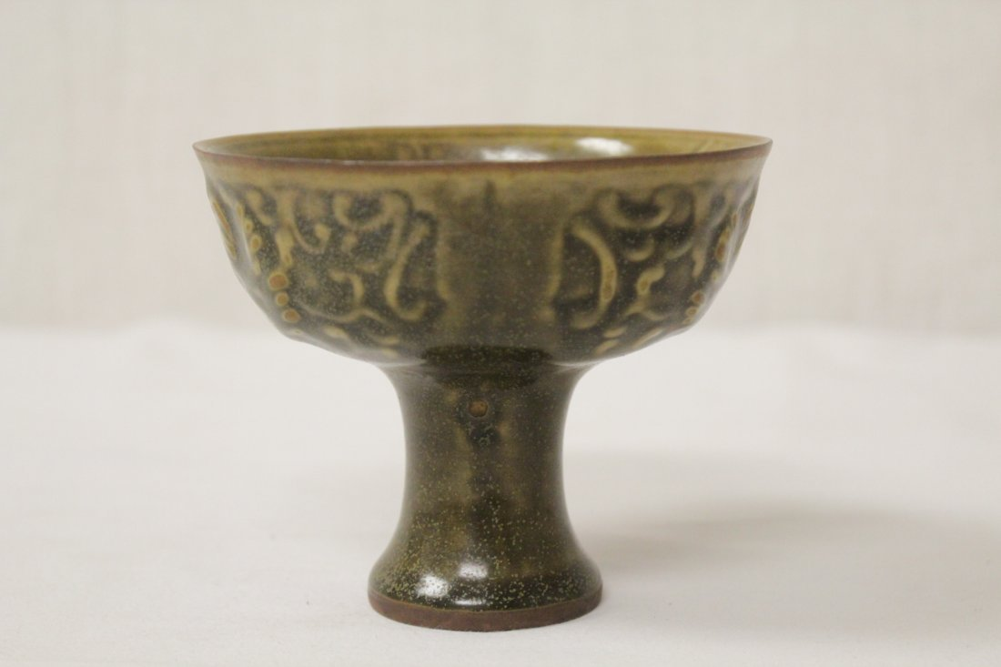 Chinese Song style stem bowl - 2