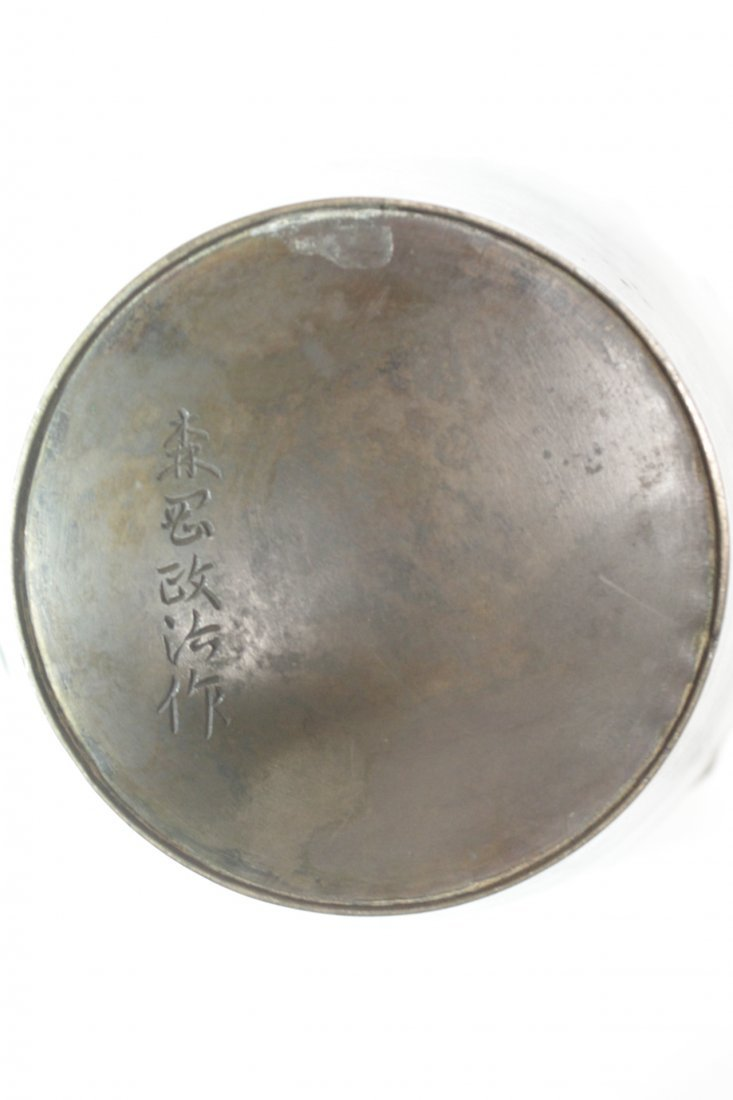 Japanese 18th/19th c. bronze jar, signed by artist - 6