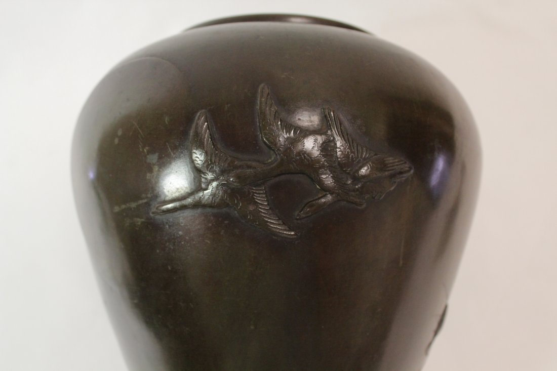 Japanese 18th/19th c. bronze jar, signed by artist - 8