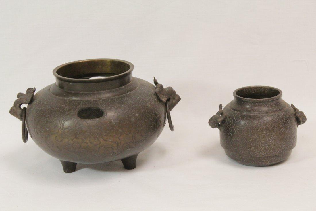 Japanese antique bronze censer - 6