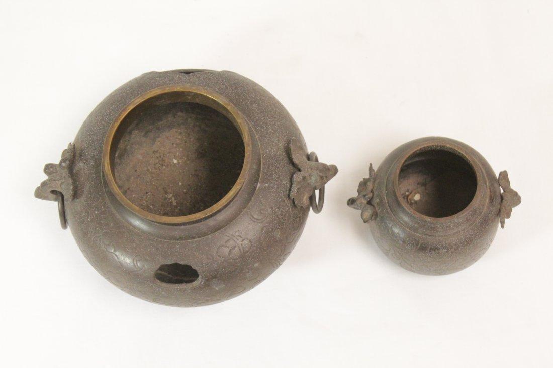 Japanese antique bronze censer - 7