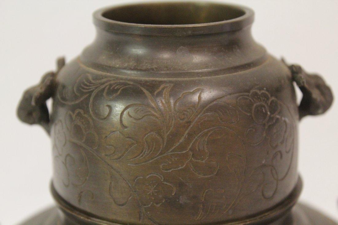 Japanese antique bronze censer - 9
