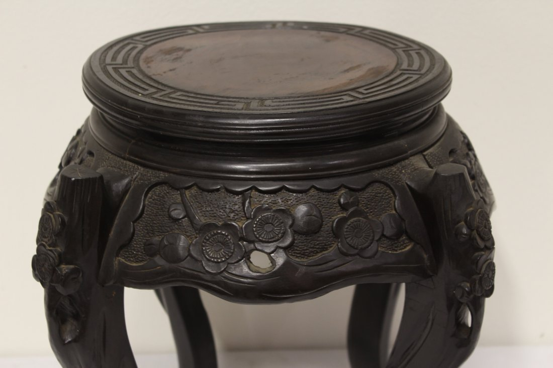 Chinese rosewood pedestal low table - 2