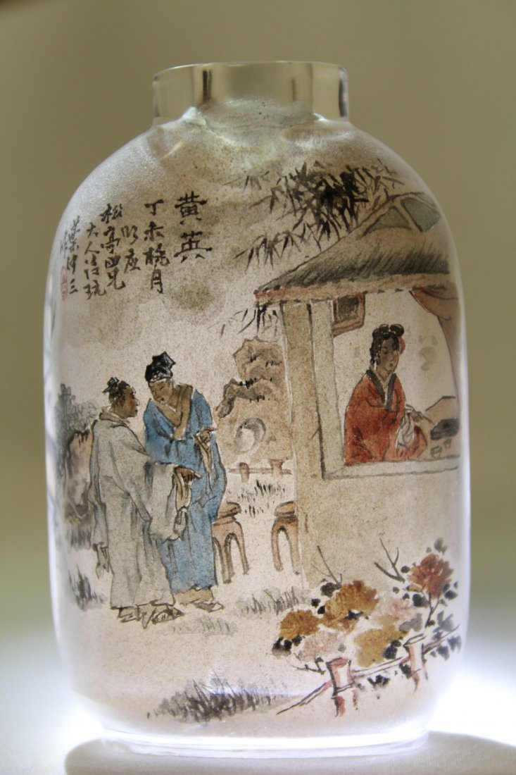 Chinese inside painted snuff bottle - 10