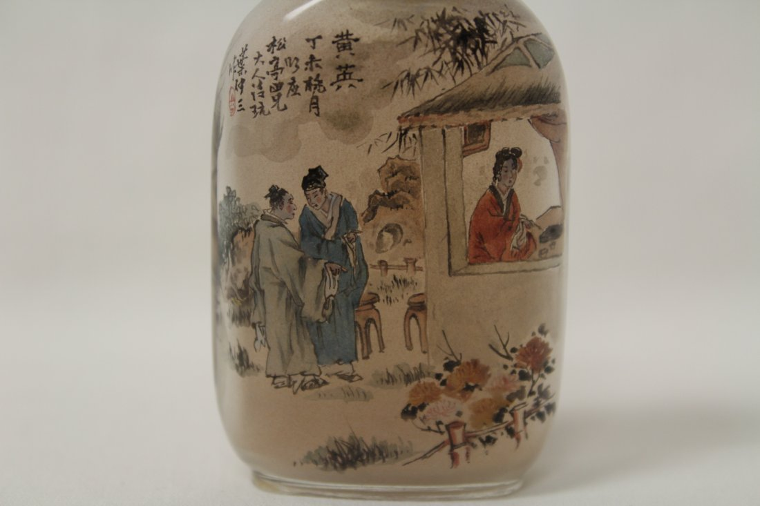Chinese inside painted snuff bottle - 5