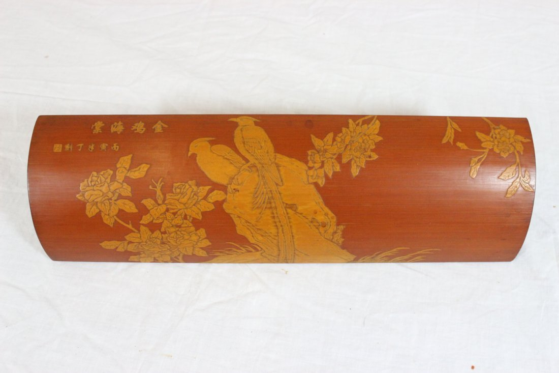 Chinese bamboo carved armrest