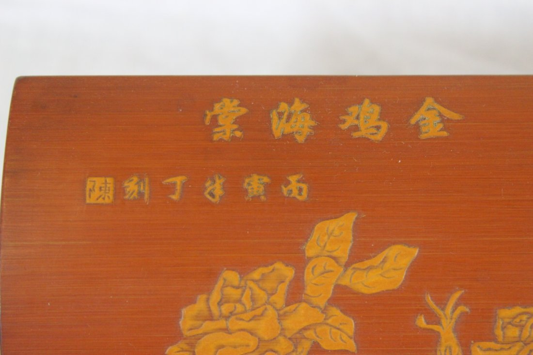 Chinese bamboo carved armrest - 6