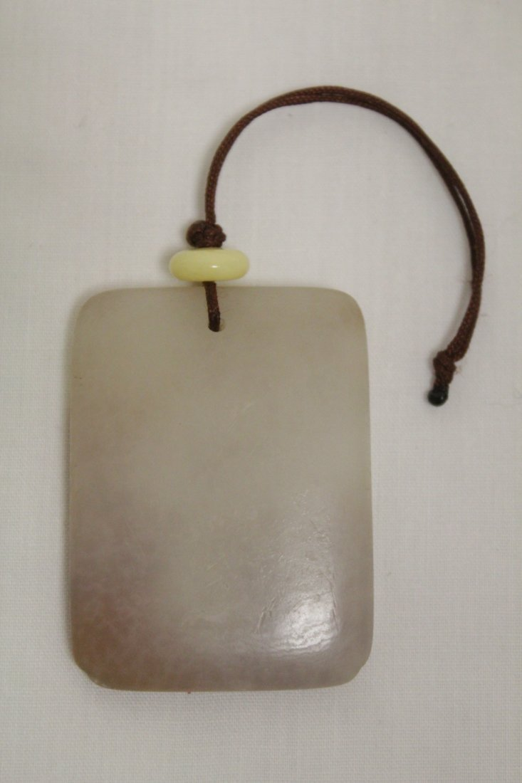 A fine Chinese white jade carved plaque - 7