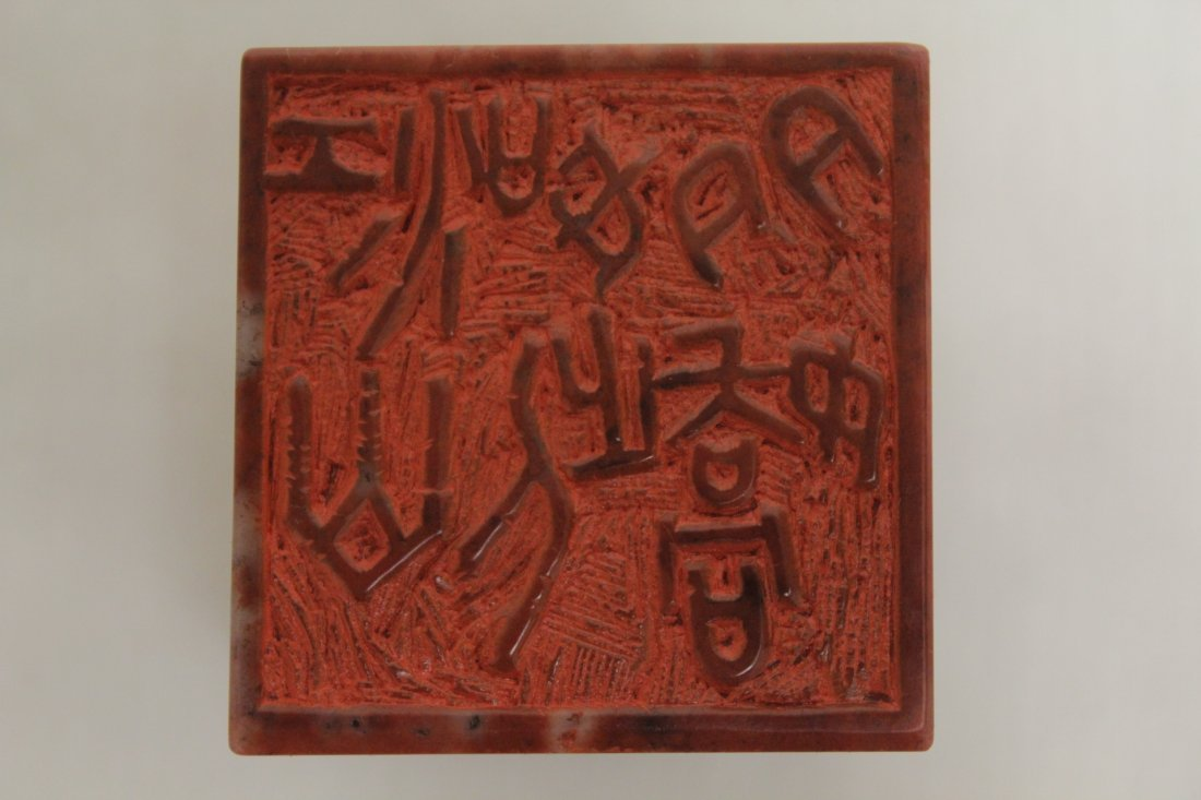 Beautiful Chinese agate carved seal - 9