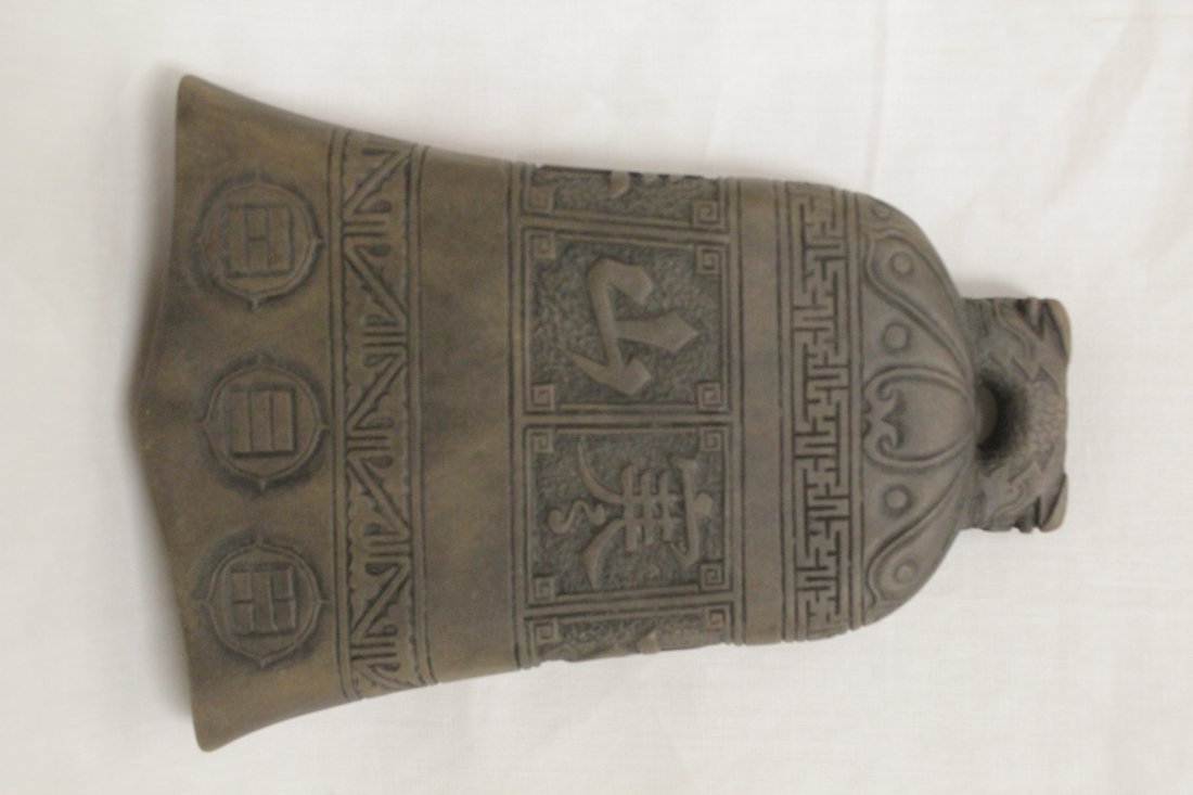 Chinese ink stone in bell motif - 5