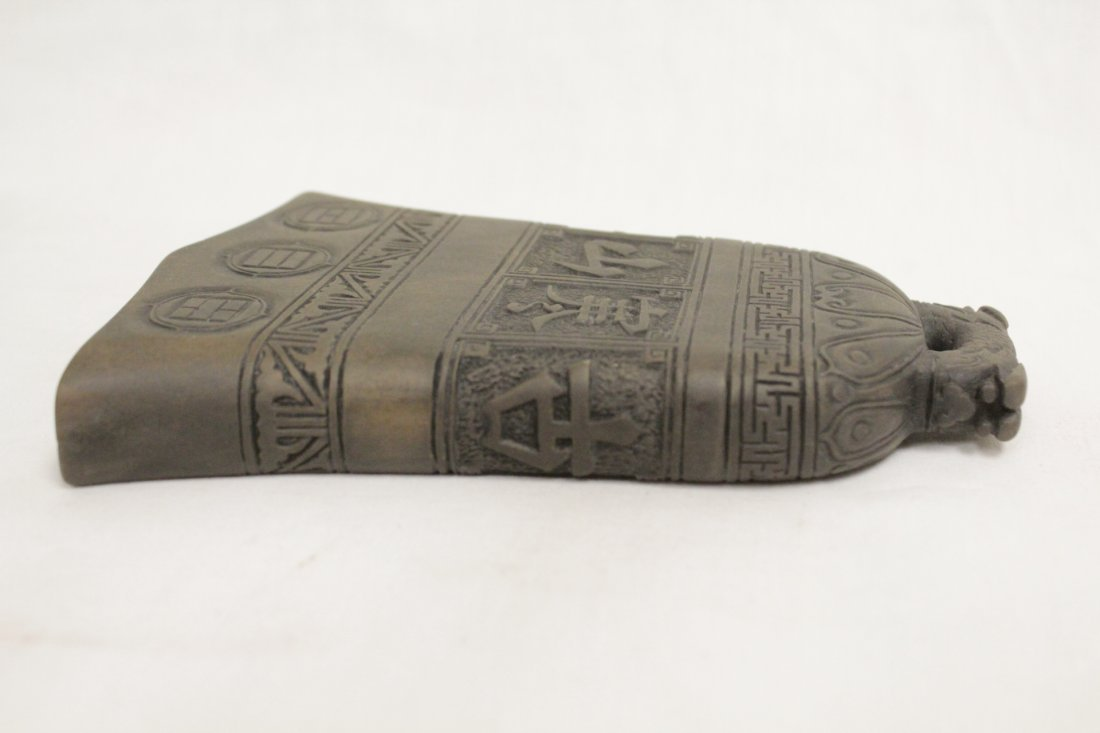 Chinese ink stone in bell motif - 6