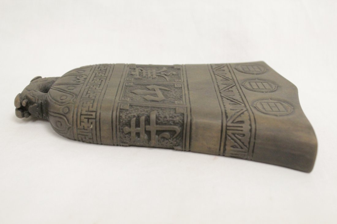 Chinese ink stone in bell motif - 7