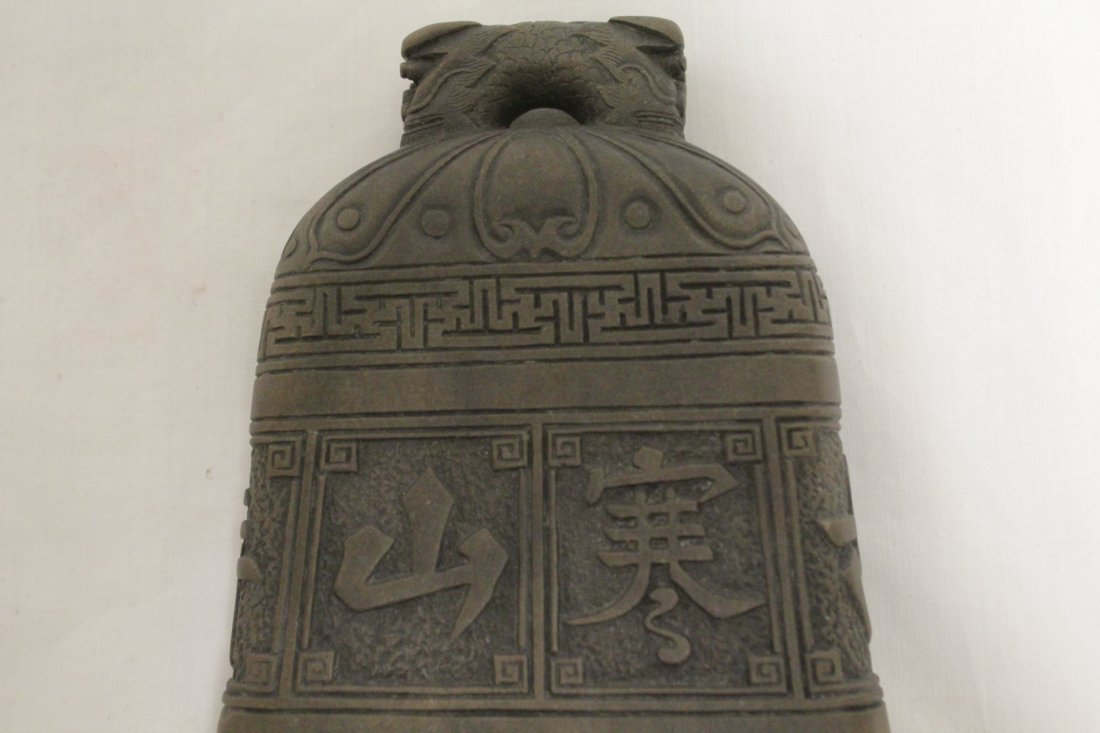 Chinese ink stone in bell motif - 8