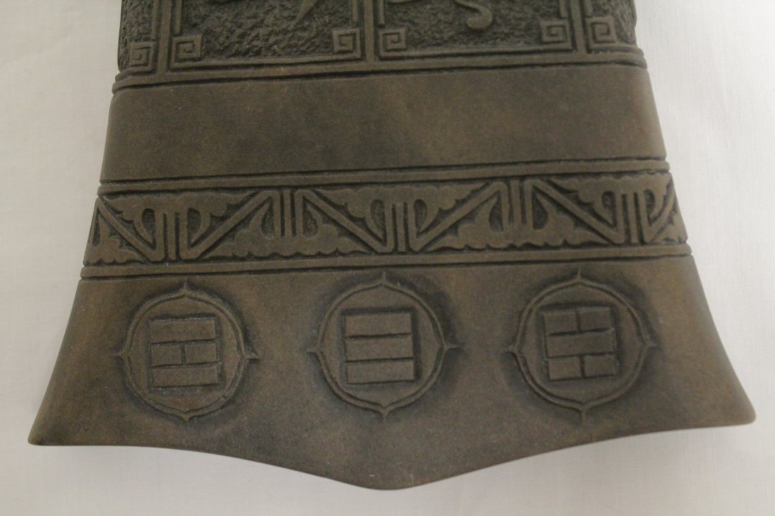 Chinese ink stone in bell motif - 9