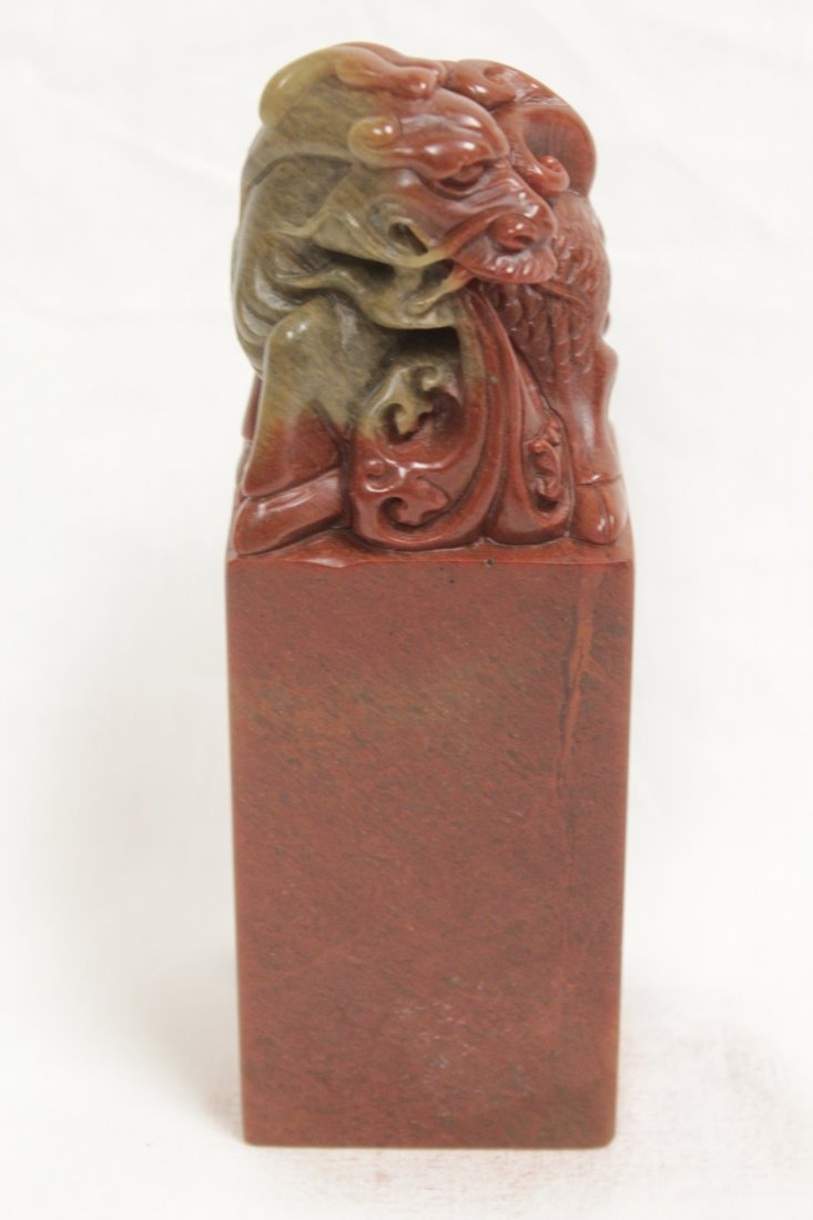 Shoushan stone carved seal with qilin motif finial