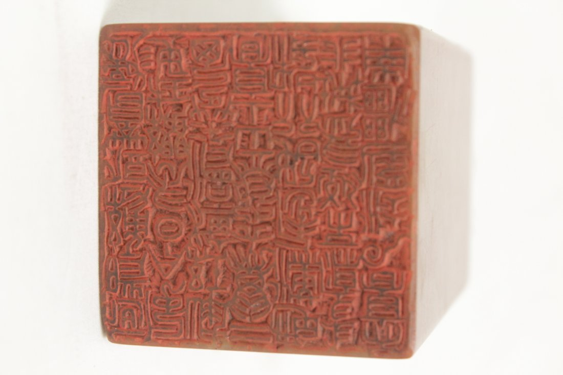 Shoushan stone carved seal with qilin motif finial - 6