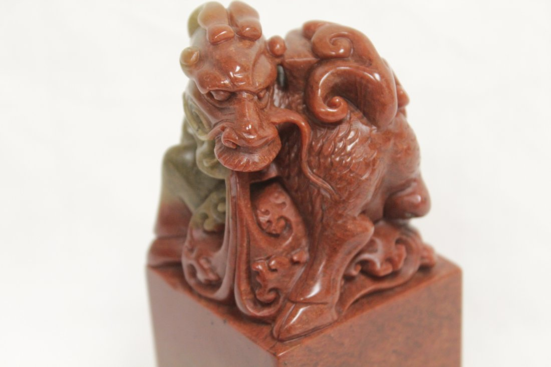 Shoushan stone carved seal with qilin motif finial - 7