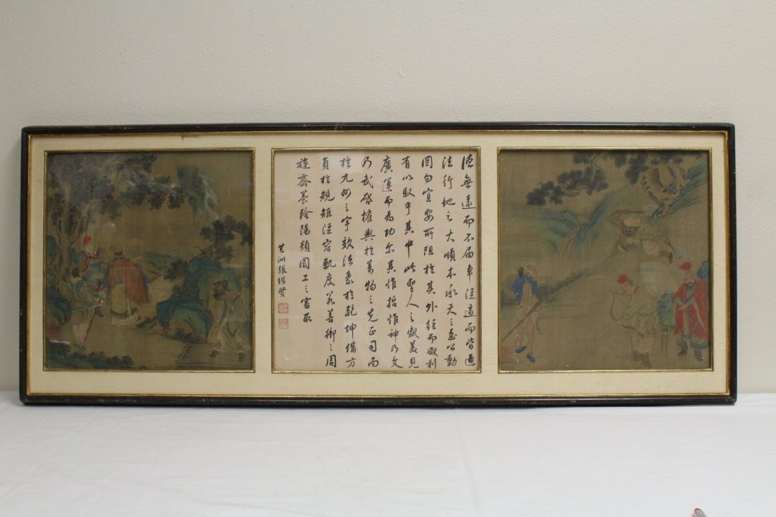 framed Chinese antique watercolor on silk