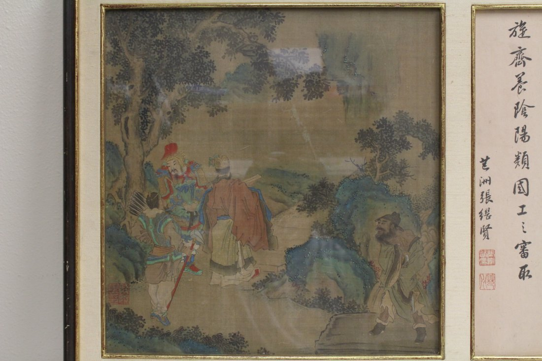 framed Chinese antique watercolor on silk - 2