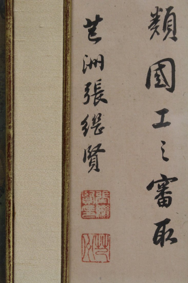 framed Chinese antique watercolor on silk - 7