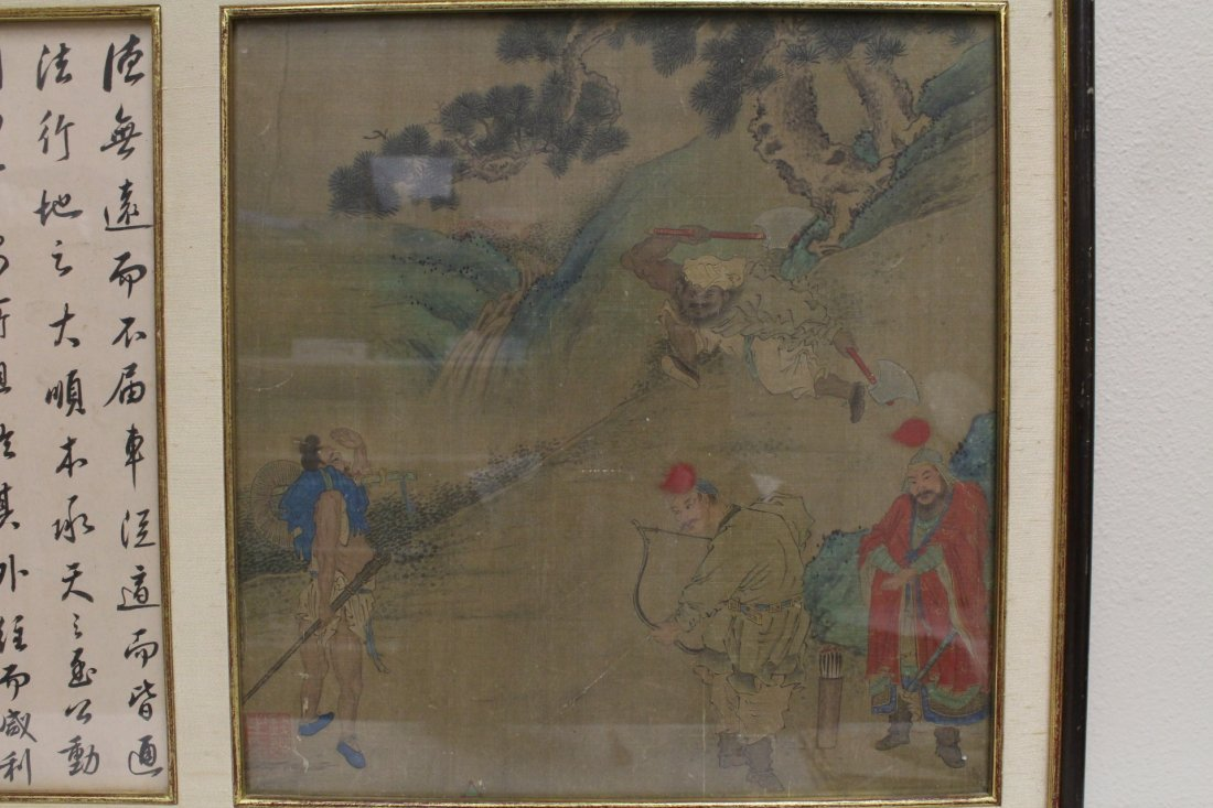 framed Chinese antique watercolor on silk - 8