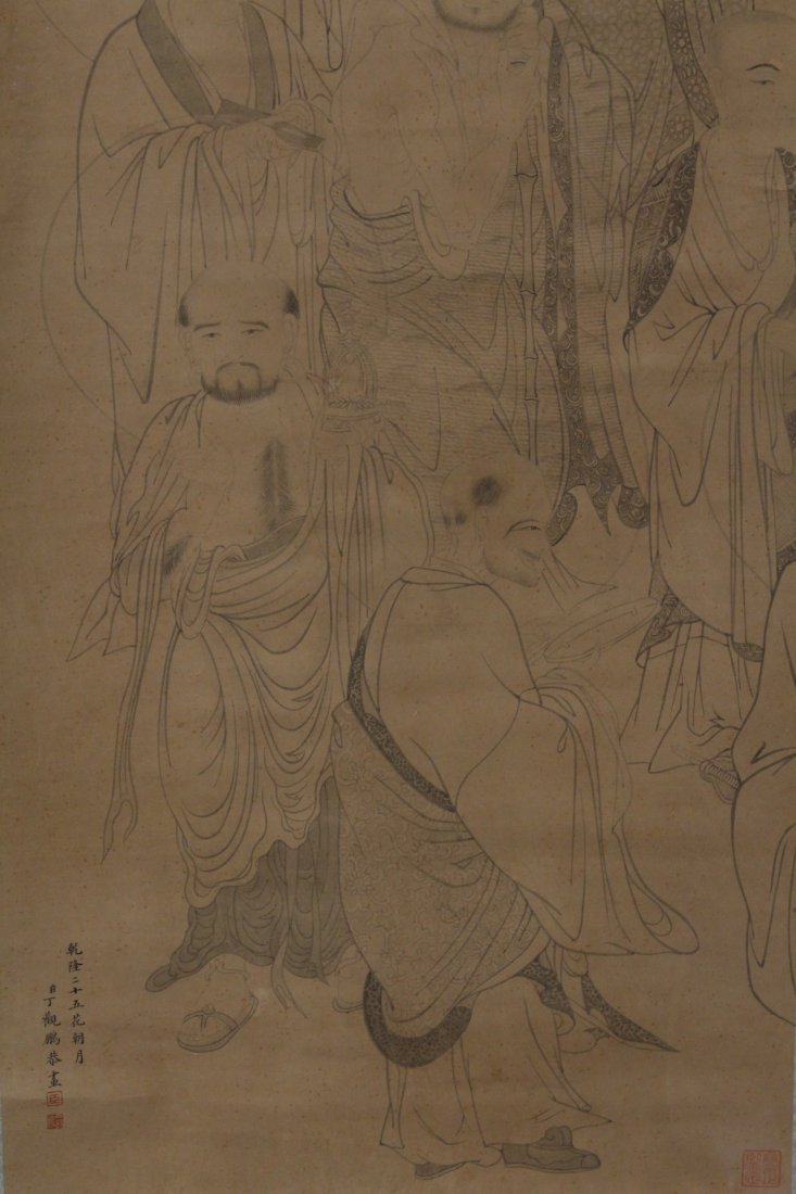 Chinese watercolor on silk scroll - 4