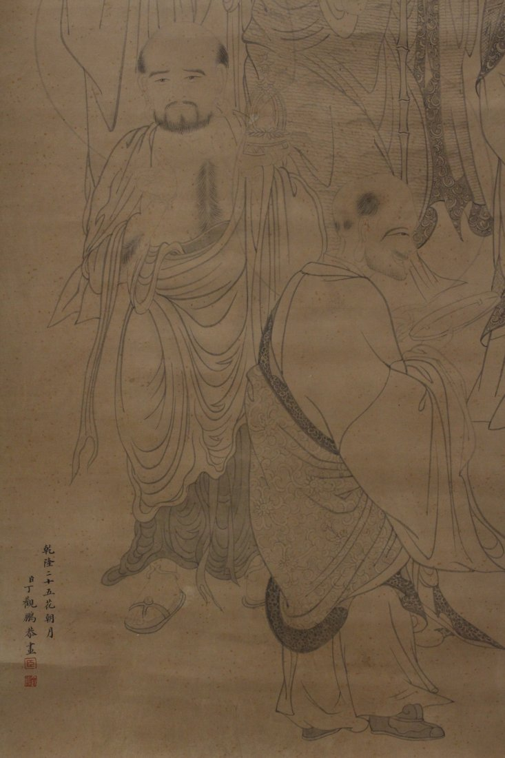 Chinese watercolor on silk scroll - 8