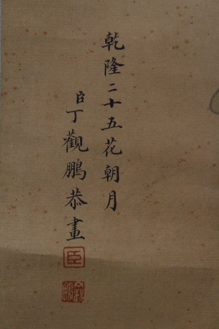 Chinese watercolor on silk scroll - 9