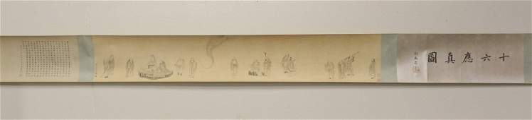 Chinese watercolor hand scroll depicting 16 Lohan