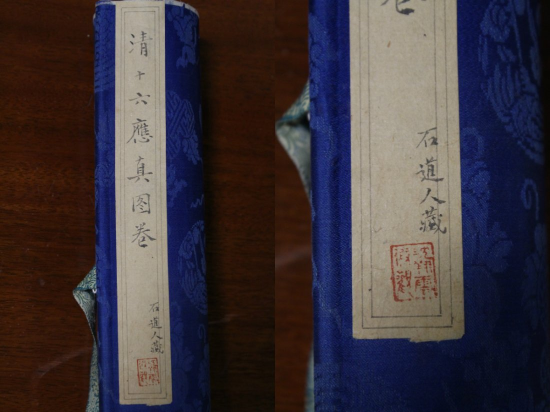 Chinese watercolor hand scroll depicting 16 Lohan - 2