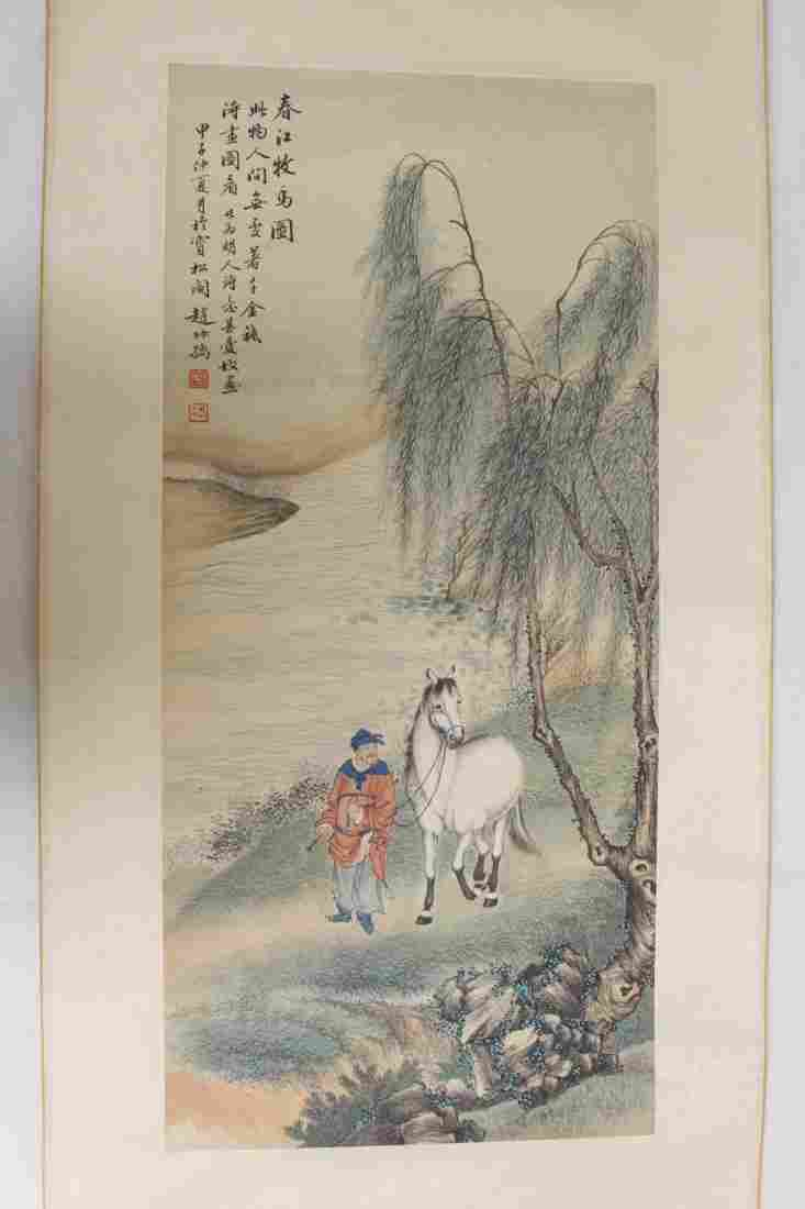 Chinese unframed watercolor panel