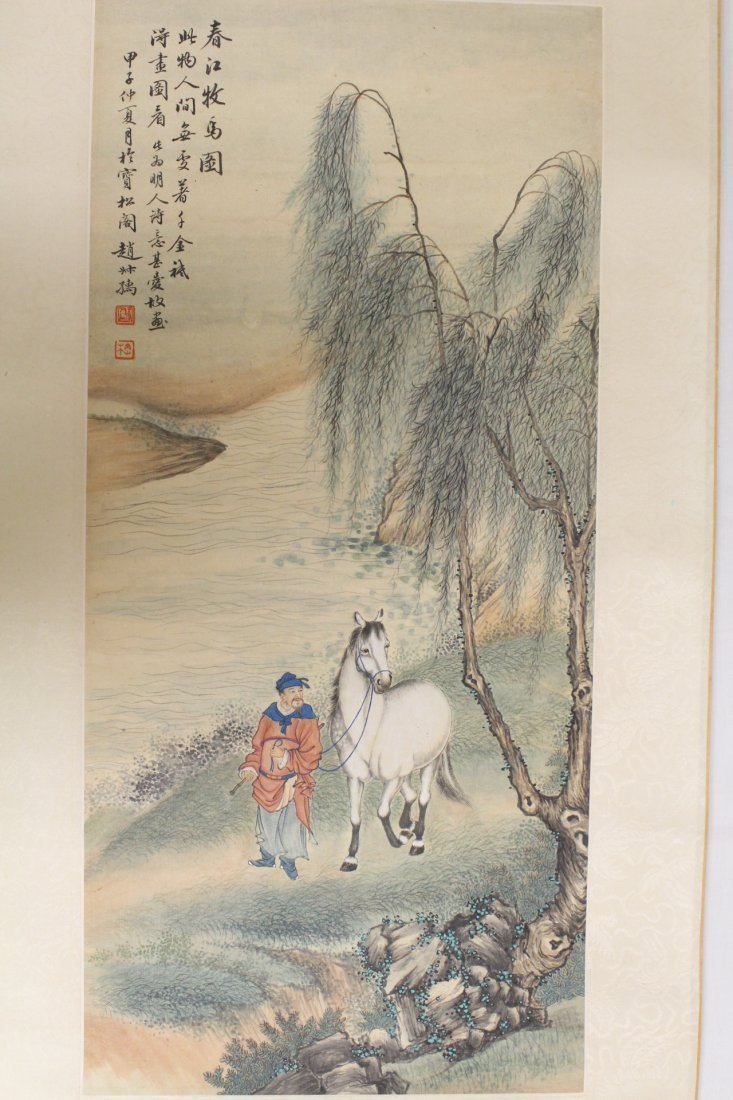 Chinese unframed watercolor panel - 2