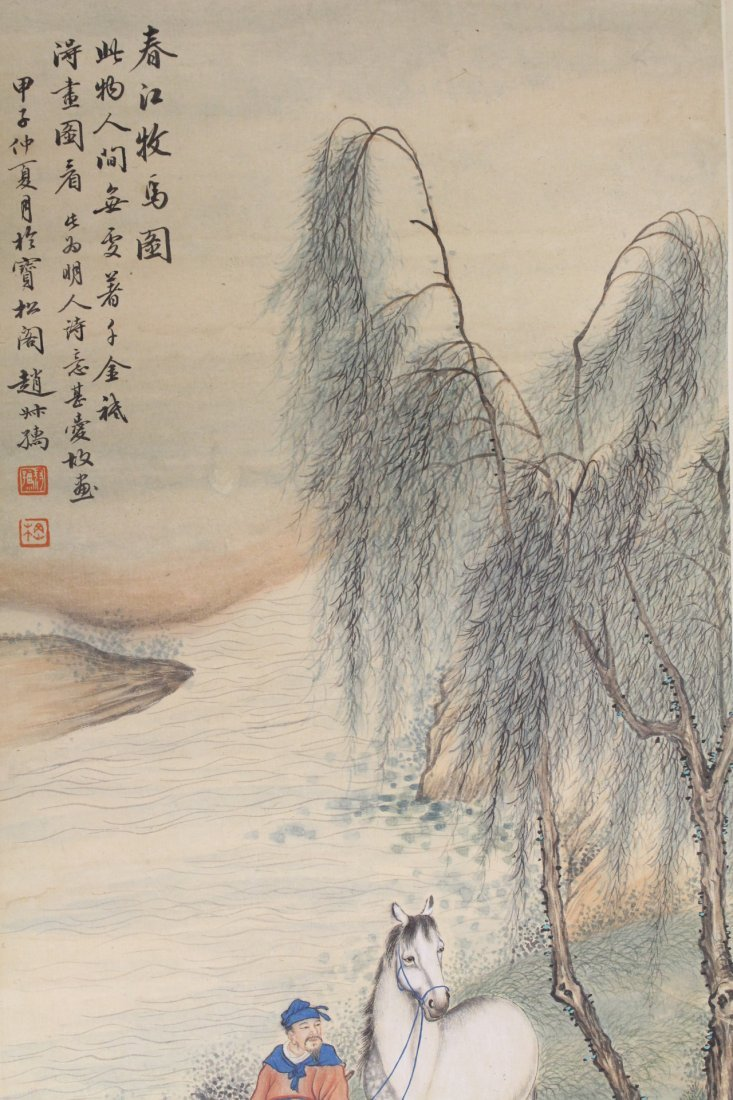 Chinese unframed watercolor panel - 3
