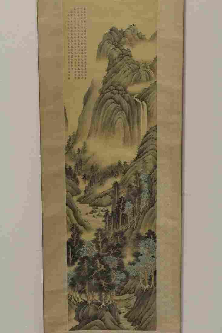 A beautiful Chinese watercolor scroll