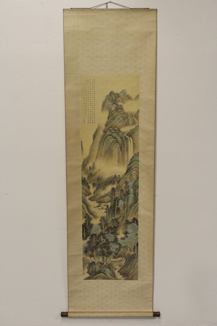 A beautiful Chinese watercolor scroll - 2