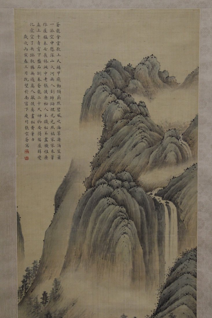 A beautiful Chinese watercolor scroll - 3