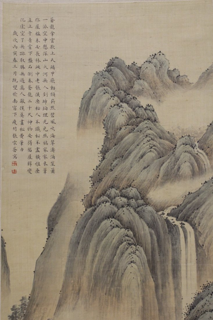 A beautiful Chinese watercolor scroll - 7
