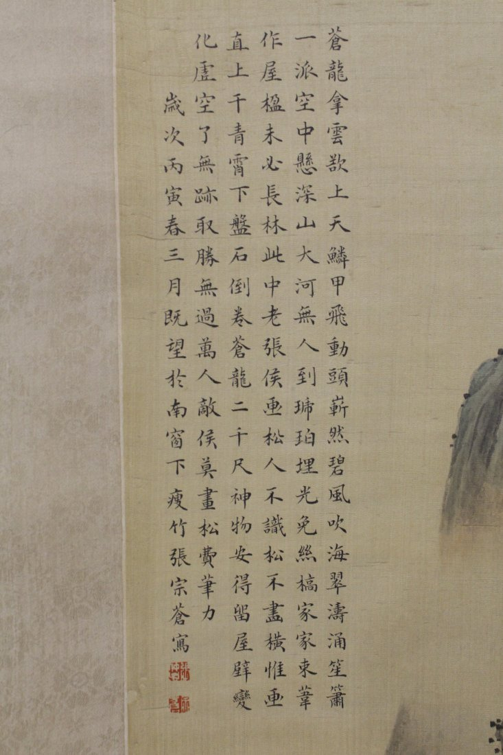 A beautiful Chinese watercolor scroll - 8