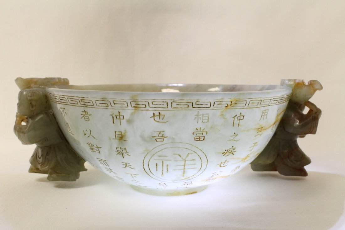 Chinese celadon jade carved bowl - 10