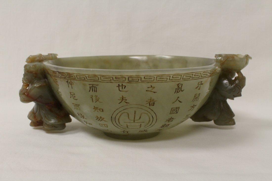 Chinese celadon jade carved bowl