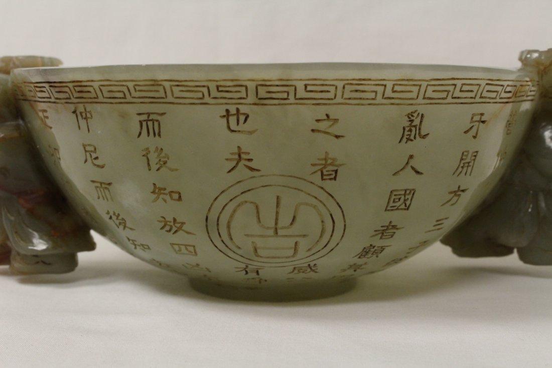 Chinese celadon jade carved bowl - 2