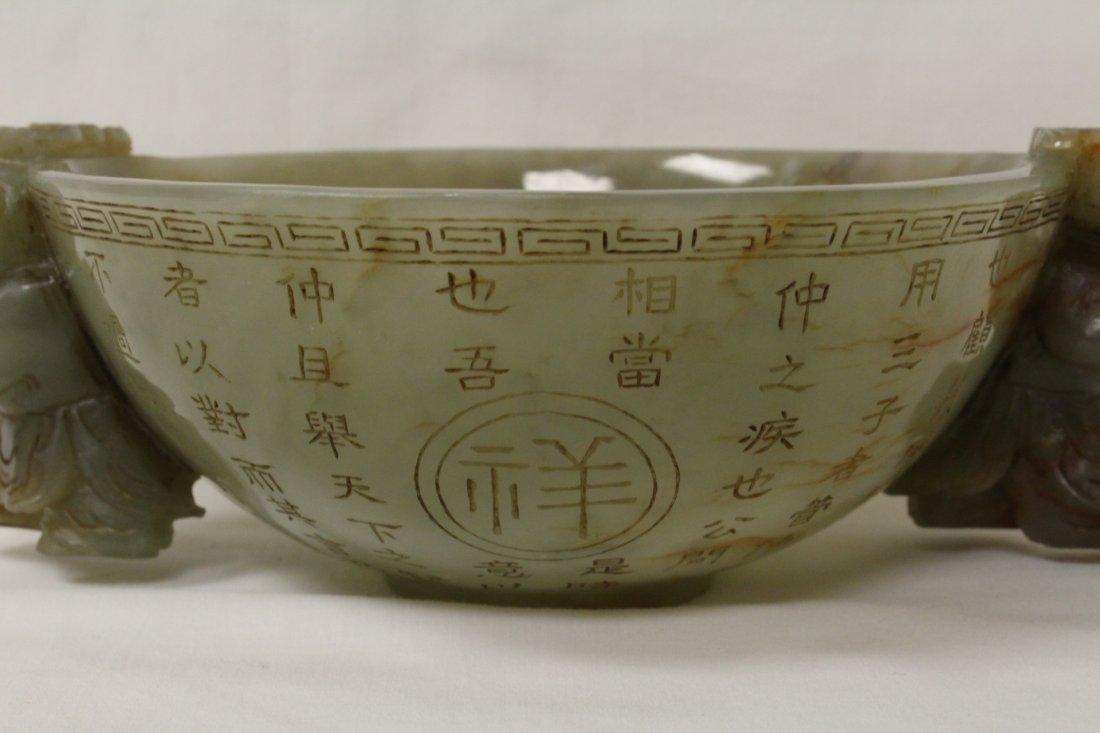 Chinese celadon jade carved bowl - 5
