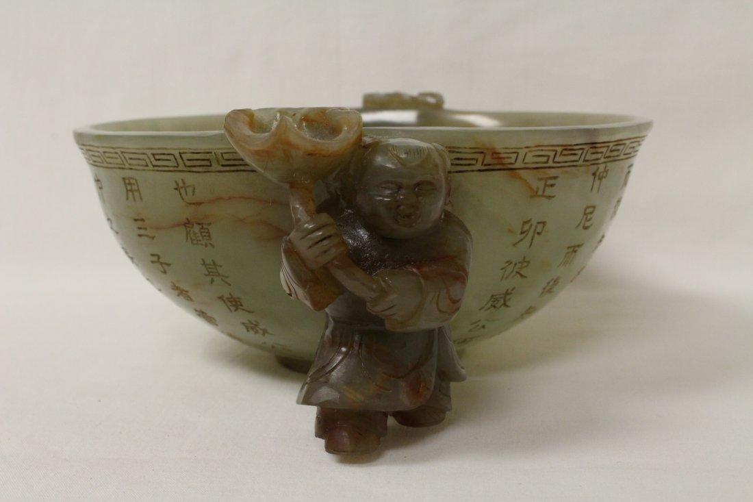 Chinese celadon jade carved bowl - 6