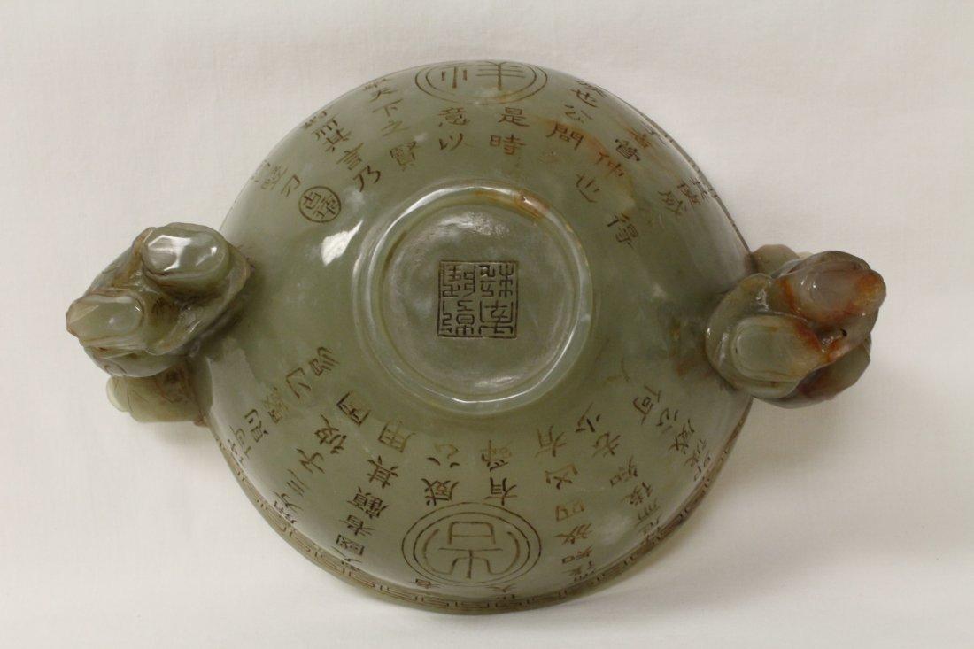 Chinese celadon jade carved bowl - 8