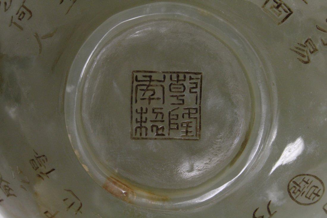 Chinese celadon jade carved bowl - 9