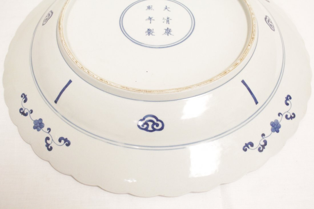 Chinese blue and white charger - 8