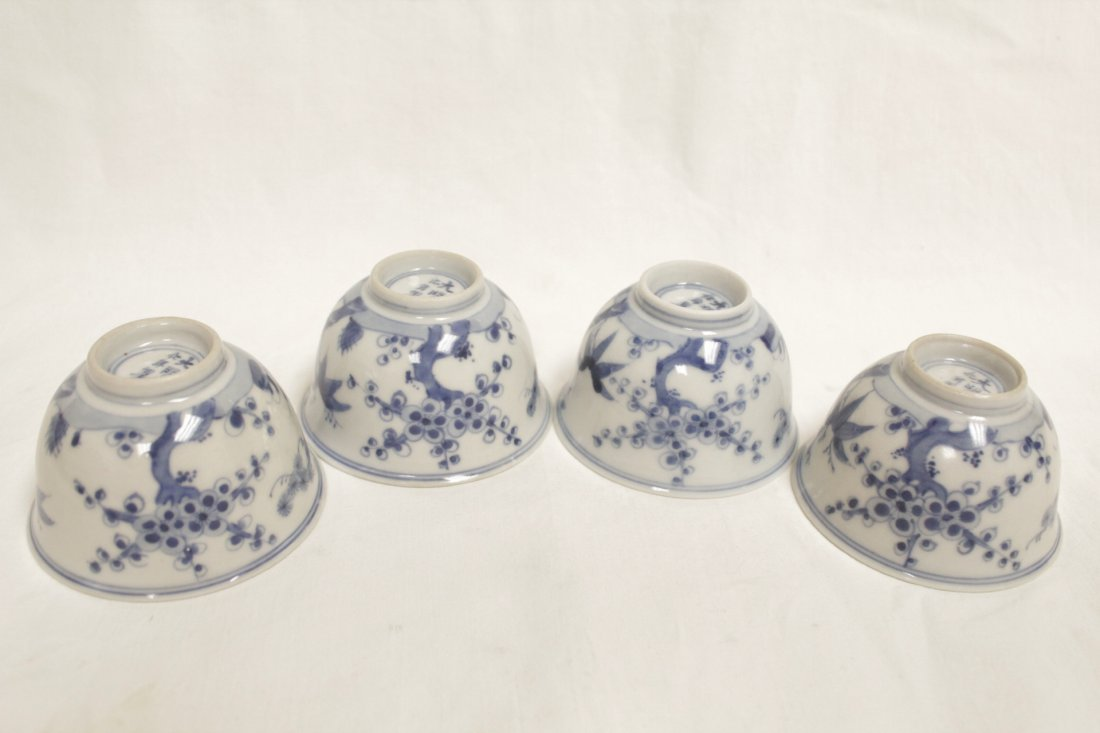 4 Chinese blue and white porcelain cups - 10