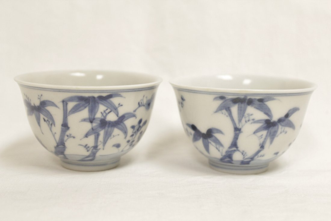 4 Chinese blue and white porcelain cups - 2