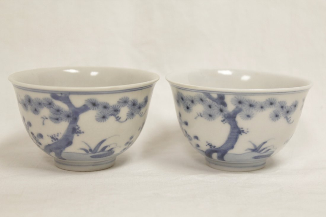 4 Chinese blue and white porcelain cups - 3
