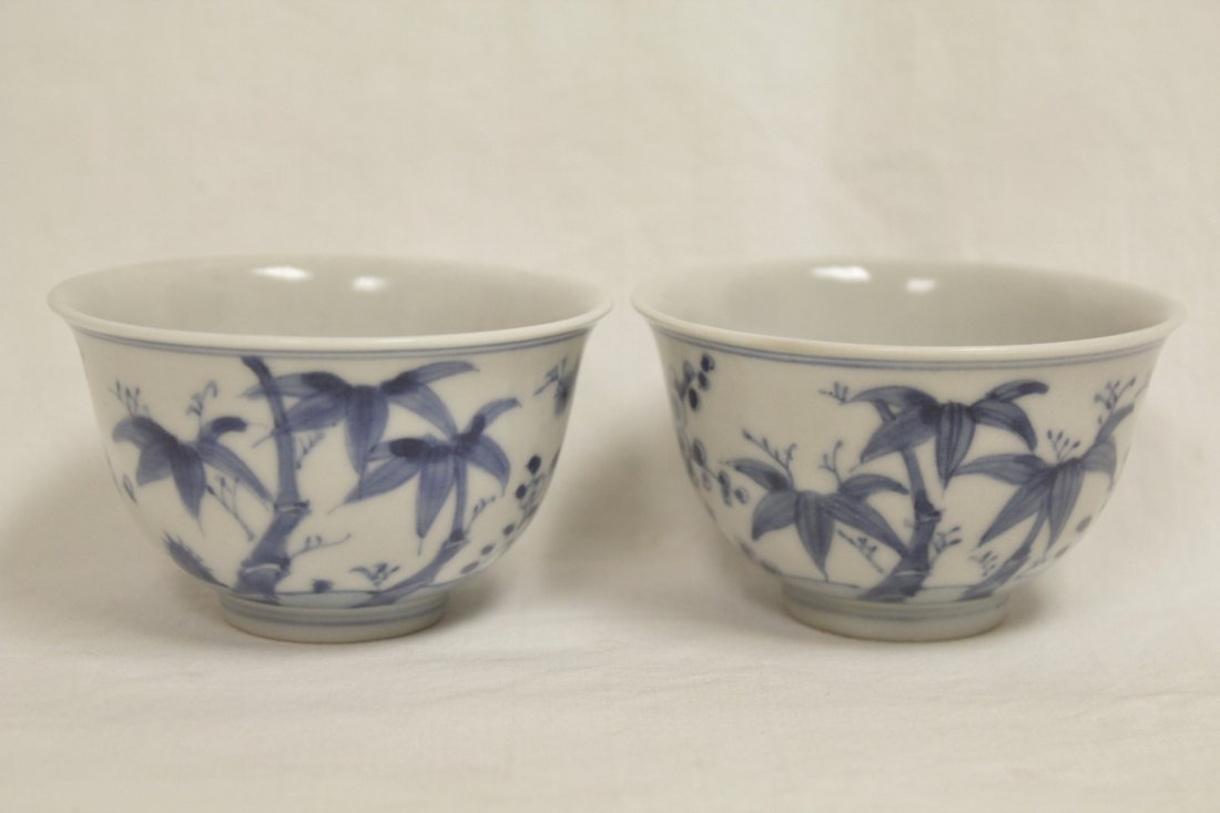 4 Chinese blue and white porcelain cups - 5